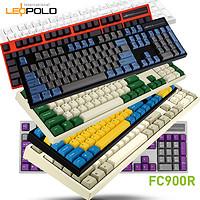 LeopoldFC900R利奥博德104机械键盘PD暗礁石墨金石墨青白绿