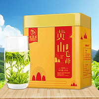 茶叶绿茶黄山毛峰茶2020新茶迎客松安徽黄山明前毛尖散装125gX2