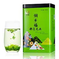 都匀毛尖特级500g2020年新茶贵州都均明前春茶叶绿茶散装高山云雾