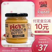 新西兰原装进口Pics花生酱无盐有盐颗粒小瓶蘸面包酱调味早餐195g