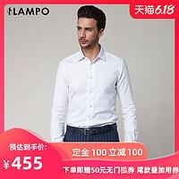 LAMPO/蓝豹春夏白色素面正装棉质微弹超修身商务男士长袖白衬衫