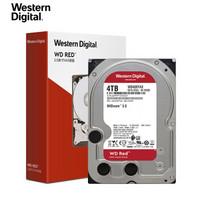 西部数据(WD)红盘4TBSATA6Gb/s256M网络储存(NAS)硬盘(WD40EFAX)