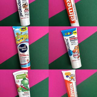 测评│六款好用的德国儿童含氟牙膏