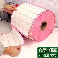 洗碗布厨房家用品不沾油吸水不掉毛家务清洁巾去油竹纤维懒人抹布