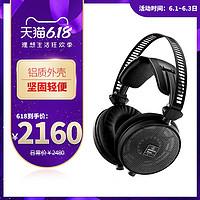 【实体店试听】AudioTechnica/铁三角ATH-R70X参考级头戴式耳机