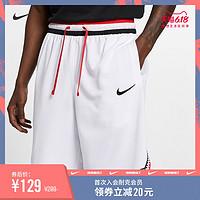 Nike耐克官方NIKEDRI-FITDNA男子篮球短裤速干AT3151