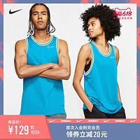 Nike耐克官方NIKEDRI-FITCLASSIC男子篮球球衣新款BV9357