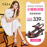 Tata他她2020夏专柜同款小樱桃一字带高跟凉鞋女细跟性感XNB01BL0