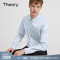 【G】Theory明星同款男装纯色经典修身衬衫A0674535