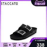 思加图夏季新款休闲时尚水钻外穿平底厚底女凉拖鞋子9A501BT9