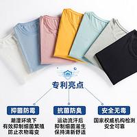 猫人x中国船舶集团联名抗菌短袖T恤