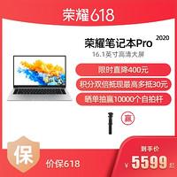 荣耀笔记本MagicBookPro202016.1英寸笔记本电脑i5-10210U16GB512GB独显(冰河银)
