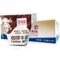 海河苦咖啡牛奶饮料早餐220ml*20袋/箱 学生营养整箱奶
