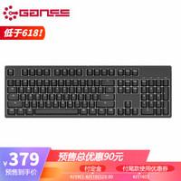 GANSS高斯GS104D蓝牙机械键盘104键原厂cherry轴无线蓝牙双模背光机械键盘游戏键盘黑色白光版【PBT双色键帽】红轴
