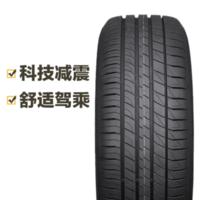 邓禄普轮胎LM705215/55R1697VXLDunlop