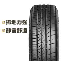 德国马牌轮胎ContiMaxContactTMMC5235/45R1894WZRFRContinental