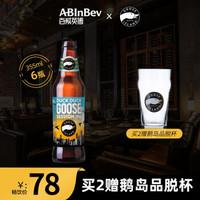 鹅岛(GooseIsland)精酿啤酒鹅岛嘎嘎鹅355ml*6瓶装
