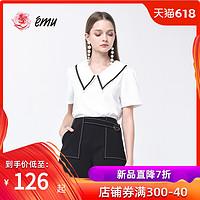 emu雪纺衬衫女2020年夏季新款白色气质轻熟休闲有垂感薄短袖上衣