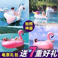 网红玫瑰金火烈鸟独角兽游泳圈儿童成人坐骑浮床水上充气玩具浮排