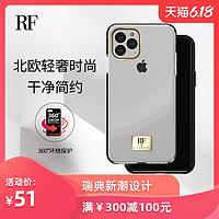 Richmondfinch透明色iphone11promax手机壳苹果XXSMax手机壳SE2