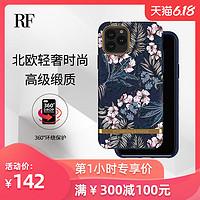 Richmondfinch花式丛林iPhone11promax苹果xxsmaxxr手机壳硅胶