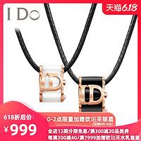 IDoBOOM瓷系列18K金真钻石锁骨项链女玫瑰金吊坠礼物正品ido
