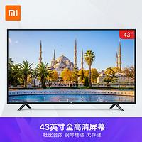 小米电视机4C43英寸