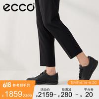 ECCO爱步男鞋新品运动休闲鞋男鞋子男潮鞋男士运动鞋透氧831304黑色8313040100142