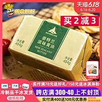 烘焙黄油哪个好?花了近千元,告诉你这4款黄油值得复购!