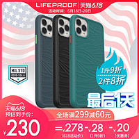 美国LifeProof苹果SE手机壳iPhone11保护套2020款Pro防摔max硬壳wake环保材质xr重复利用6可回收6s保护海洋