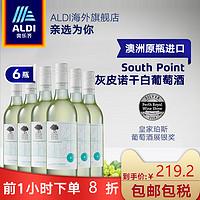 ALDI奥乐齐澳洲原瓶进口灰皮诺白葡萄酒750ml*6