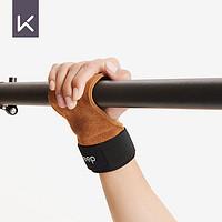 Keep旗舰店助力带健身男女引体向上抓握哑铃运动护具加厚保护