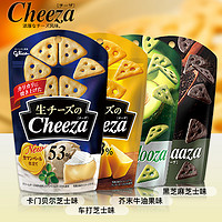 cheeza特浓奶酪 薄脆饼干