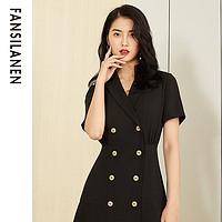 范思蓝恩双排扣西装连衣裙女夏季短袖收腰显瘦荷叶边裙子职业气质