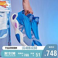 李宁篮球鞋韦德系列全城8V22020新款减震回弹低帮运动鞋男