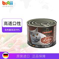 【8件划算】原装进口Leonardo小李子肝脏家禽鸭肉无谷猫主食罐头