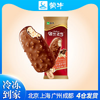【5支】蒙牛蒂兰圣雪麦片脆皮雪糕冰淇淋70gx5支冷饮经典味道