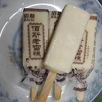 佰斯老雪糕纸包老式雪糕小时候吃的雪糕一份5支江浙沪满120元包邮
