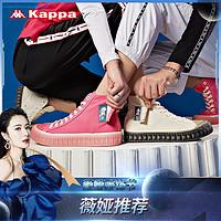 【薇娅推荐】Kappa卡帕串标哆啦A梦联名情侣运动板鞋帆布鞋