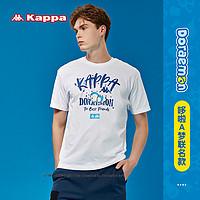 Kappa卡帕哆啦A梦联名男女纯棉运动短袖休闲T恤夏季半袖2020新款