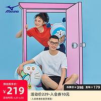 Mizuno美津浓男女款哆啦A梦联名短袖休闲宽松T恤D2CA0091