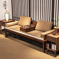 有清堂新中式罗汉床黑胡桃实木复古榫卯简约禅意家具客厅沙发床榻