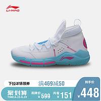 李宁篮球鞋男鞋韦德系列ALLDAY52020新款减震回弹中帮运动鞋
