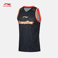 李宁篮球比赛服男士广东队CBA赞助款篮球系列背心上衣针织运动服