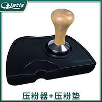 压粉器不锈钢木柄锤51mm58mm压粉垫多色多规格多组合可选促销
