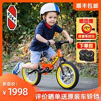 德国puky幼儿童平衡车无脚踏1-3-6岁2岁宝宝滑行滑步车自行车ride