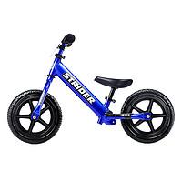 STRIDERpro系列儿童平衡车1.5-5岁滑步车学步车宝宝无脚踏自行车