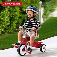 美国RadioFlyer儿童三轮车脚踏车宝宝1-2-3岁折叠自行车单车童车
