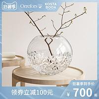 Orrefors进口水晶玻璃CARAT水养花瓶北欧家居简约客厅插花摆件