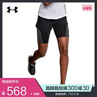 安德玛官方UARUSH女子二合一跑步运动短裤1350189